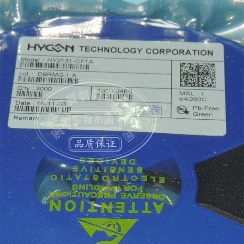 hy2131-c